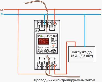 Реле тока максимального и минимального: принцип работы