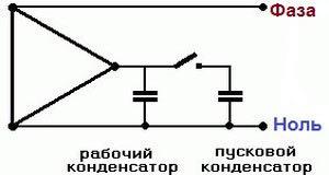 Как подключить электродвигатель с 380 на 220: схемы