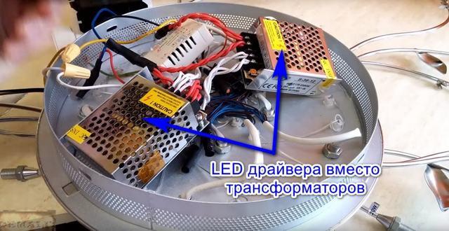 Какие лампы установить в люстру, чтобы они не перегорали?