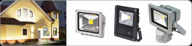 Светодиодный прожектор с датчиком движения: обзор цен