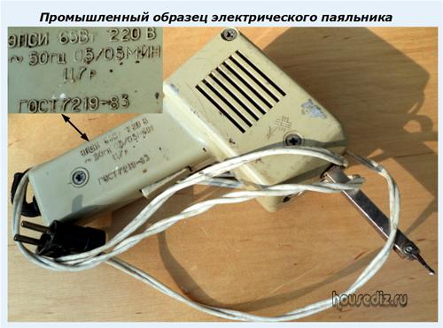 Как выпаивать радиодетали из плат: 4 лучших метода