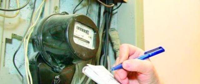 Как уменьшить показания снятого электросчетчика?