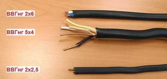 Сколько проводов диаметром 1,2 мм нужно, чтобы сделать провод сечением 6 мм.кв.?