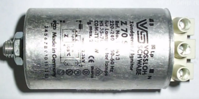 Долго ли проработает лампа ДРЛ на 150 Вт с ИЗУ на 70 Вт?