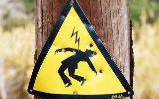 Работа под напряжением в электроустановках: методы проведения, меры защиты