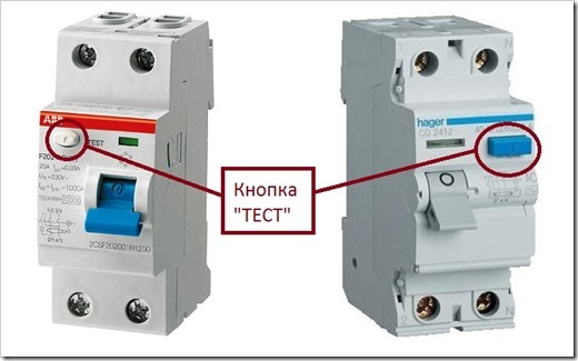 Какие УЗО и автоматы выбрать для бытовой техники?