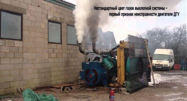 Что делать, если не работает дизельный генератор?