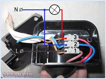 Можно ли сделать прибор для отключения датчика движения?