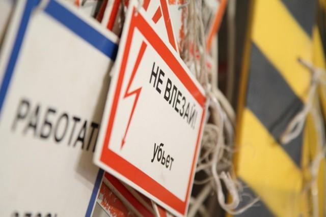 Плакаты и знаки по электробезопасности и их классификация