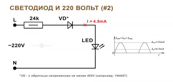 Можно ли подключить домашний светильник без заземления?