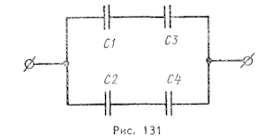 Соединение конденсаторов: последовательное, параллельное и смешанное